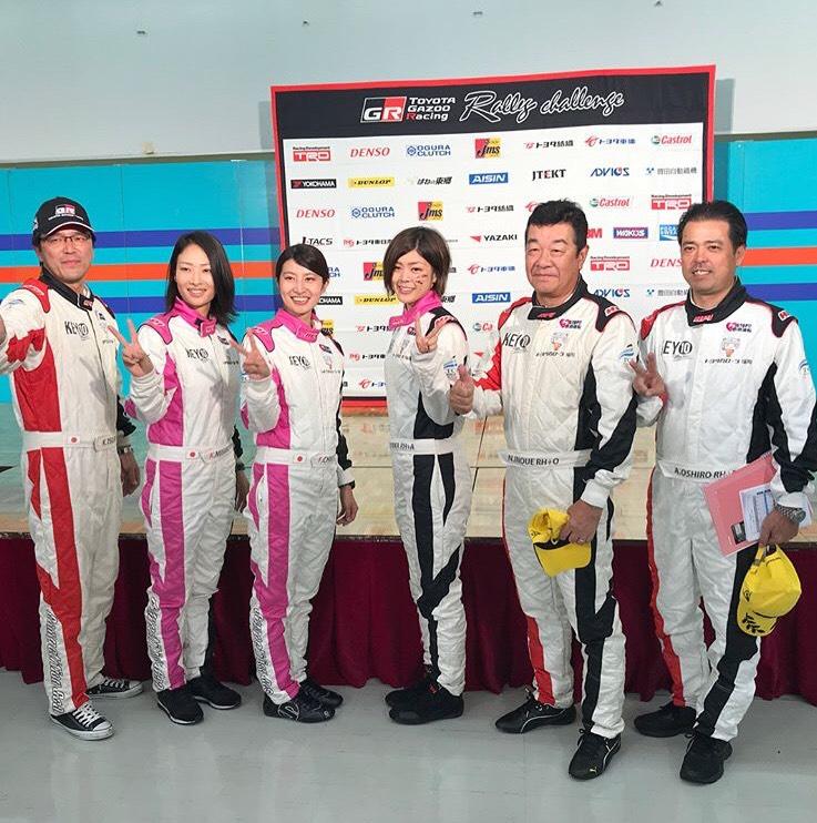 TOYOTA GAZOO Racing ラリーチャレンジ第8戦 in唐津